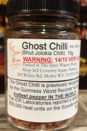 Ghost Chilli in Jar 20g (Bhut Jolokia)