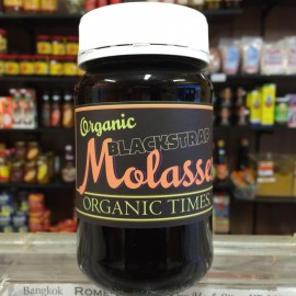 Molasses Blackstrap
