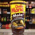 Mole Sauce 233g
